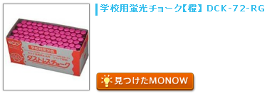 monow3_140117.png