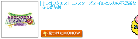 monow3_140119.png