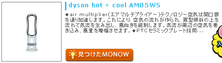 monow3_140122.png