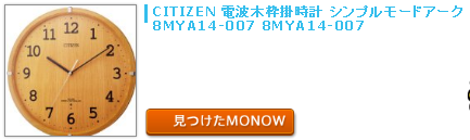 monow3_140125.png