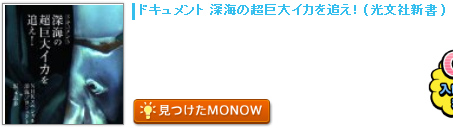 monow3_140126.png