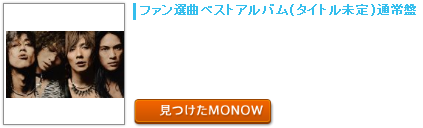 monow3_140127.png