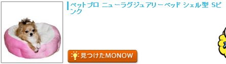monow3_140201.png