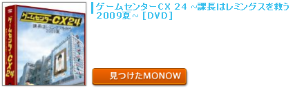 monow3_140202.png