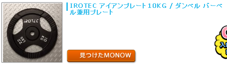 monow3_140212.png
