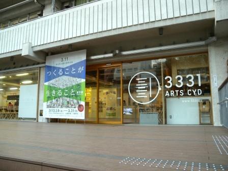 DSCN6264.jpg