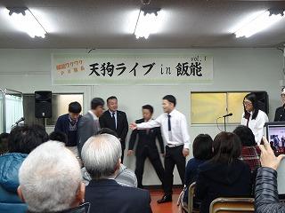 20141122218.jpg