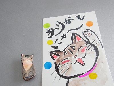 絵手紙まで!\(^o^)/