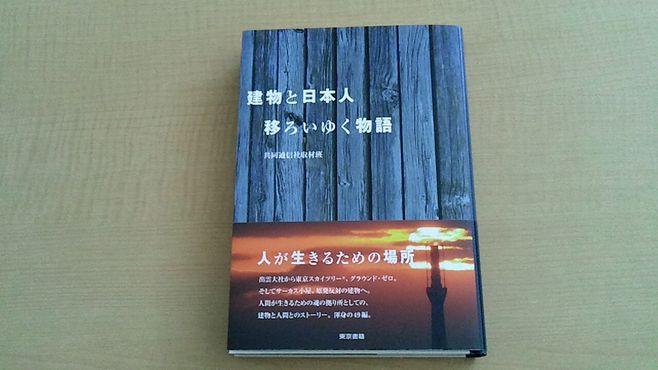 2012_06_27_10_26_01s.jpg