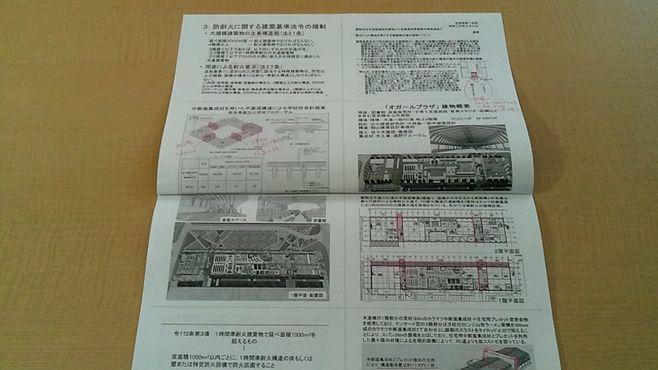 2012_07_02_16_40_41s.jpg