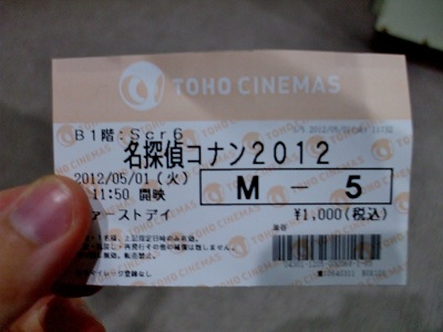 2012.5.1 002
