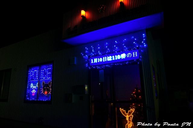 illumi141212-0014.jpg