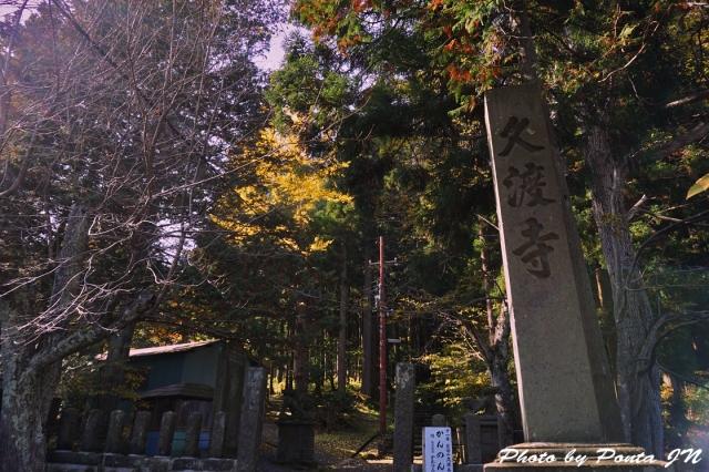 kudoji14-.jpg
