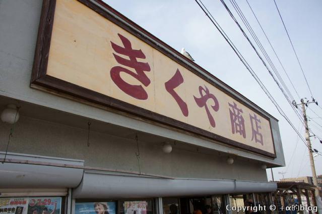 wasao12c_eip.jpg