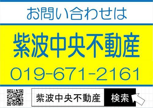 譁ー縺励>繝薙ャ繝医・繝・・+繧、繝。繝シ繧ク_convert_20121005203210