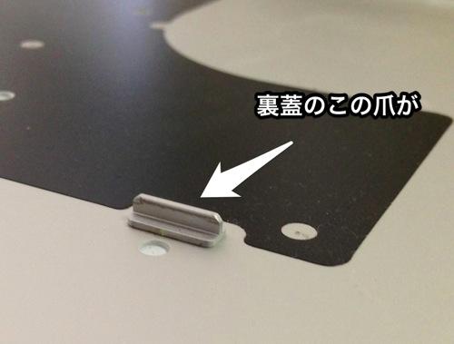 MacBookメモリ交換11
