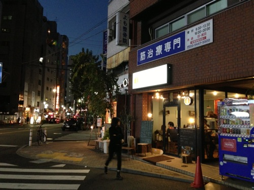 BRUTUS 742 コーヒー 猿田彦 the coffe shop 店舗1