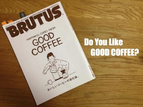 BRUTUS 742 コーヒー1