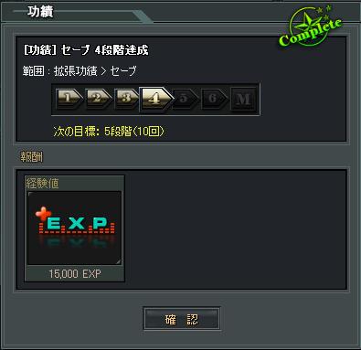 2012-07-20 00-01-49