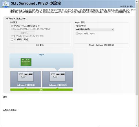 SnapCrab_NoName_2014-12-9_22-16-9_No-00_R.jpg