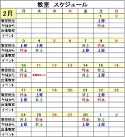 14-2-4.jpg
