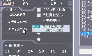 日記用20120615
