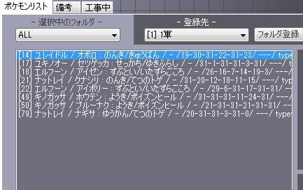 更新用20120707-2