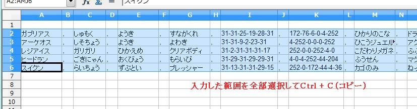 20120802-10.jpg