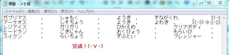20120802-11.jpg