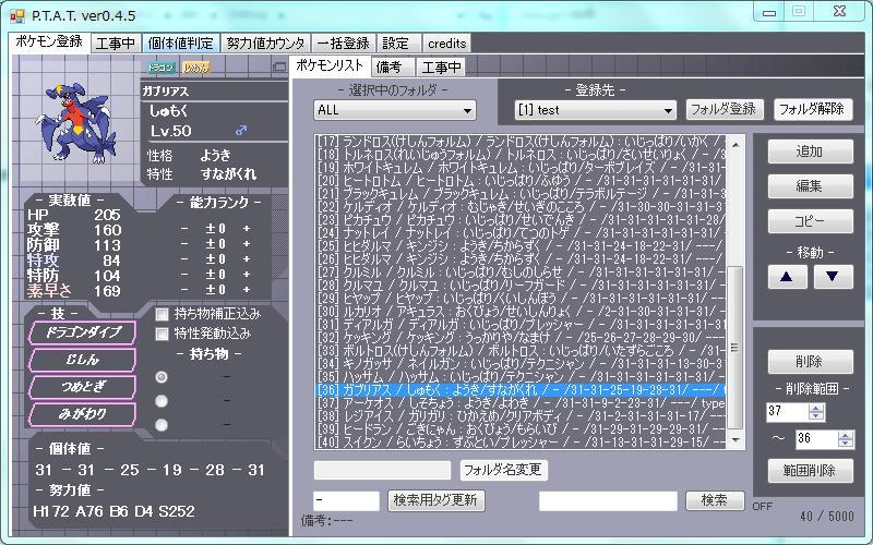 20120802-13.jpg