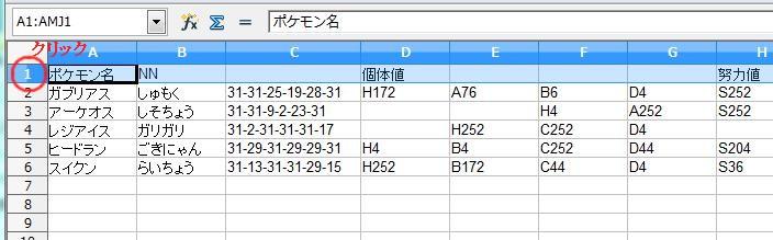 20120802-4.jpg