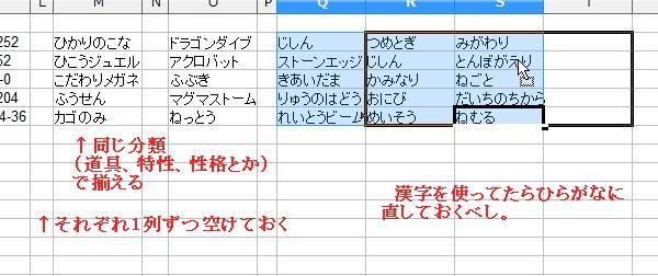 20120802-7.jpg