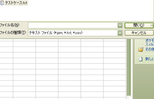 20120802-ex-2.jpg