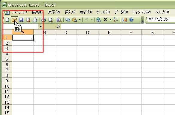 20120802-ex1.jpg