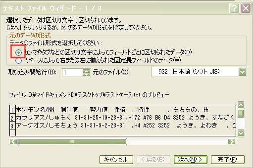 20120802-ex3.jpg