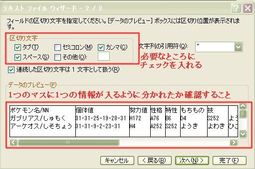 20120802-ex4.jpg