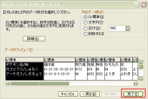 20120802-ex5.jpg