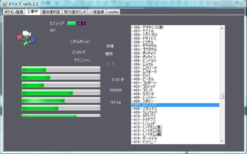 日記用20120601-3