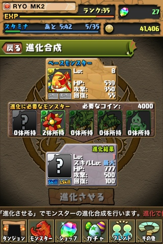 fc2blog_201212251007528e2.jpg