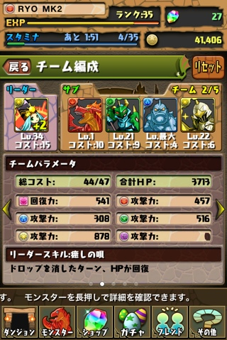 fc2blog_2012122510261347b.jpg