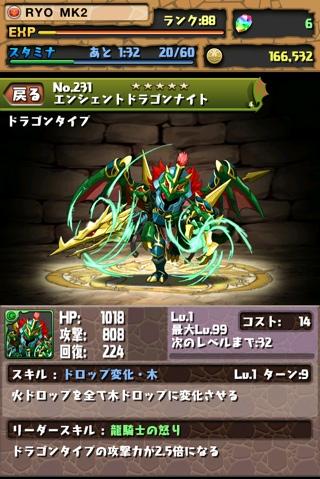 fc2blog_20130127222250e77.jpg
