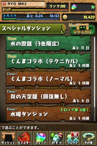 fc2blog_20130130212305976.jpg