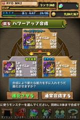 fc2blog_20130319220738754.jpg