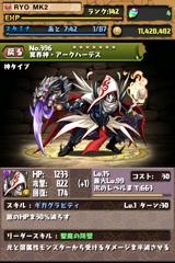 fc2blog_201303222359126e0.jpg