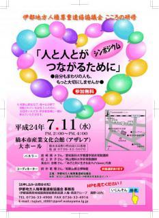 繧ォ繝ウ繝誉convert_20120623155731