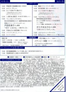 img296_convert_20121102124811.jpg