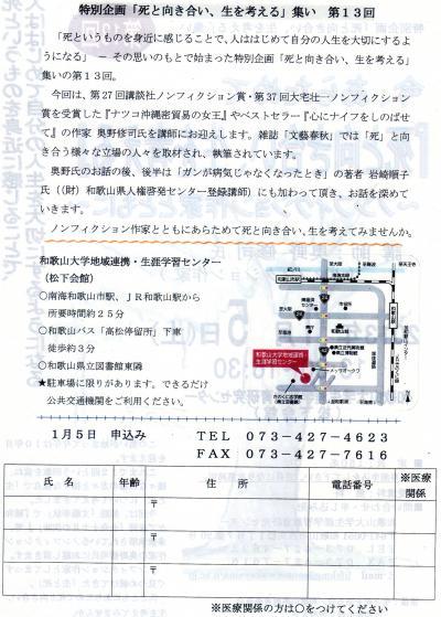 img305_convert_20121206172710.jpg