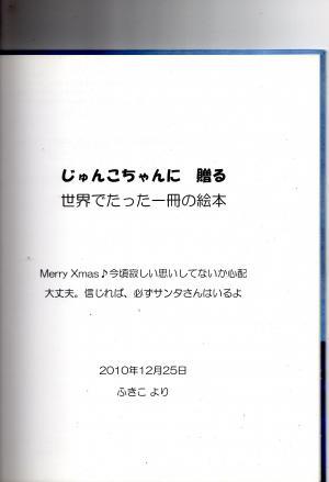 img310_convert_20121221220155.jpg