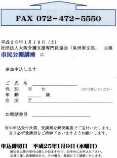img312_convert_20121227012843.jpg
