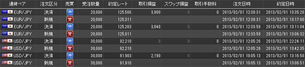 gazou5.jpg